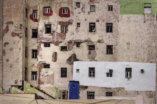 La Habana VII