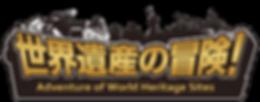 ロゴ(背景透過).png