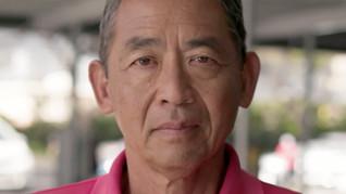 """Hawaii National Bank """"Eyes :30"""""""