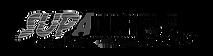 Supadrift new logos-1black2_edited.png