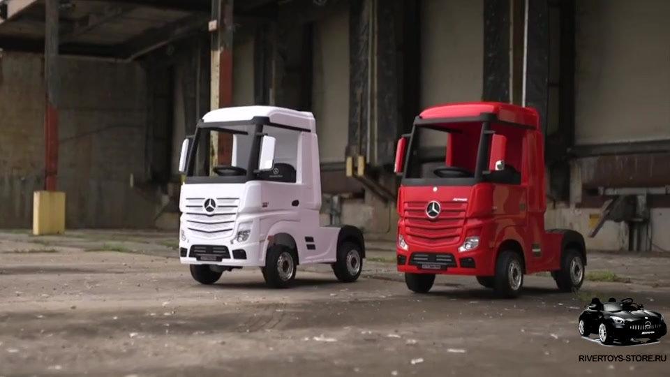 Электромобиль детский Mercedes-Benz Actros