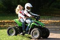 Квадроцикл детский 2.jpg