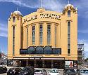 Palais_Theatre_St_Kilda_2018.jpg