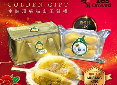 Musango CNY Golden Gift 金装頂級貓山贺礼