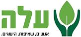 Logo-Aleh-HE-1.png