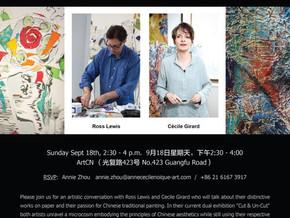 """Cut & Un-Cut形式分割"" Art Talk艺术创作分享会 -Ross Lewis (李如侠) & Cécile Girard"