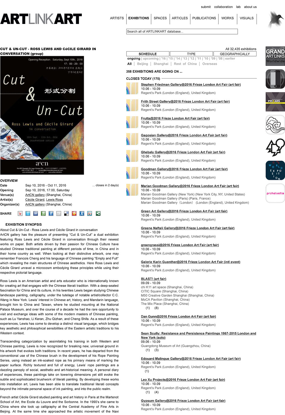 Art Link Art is an online database project for Chinese contemporary art