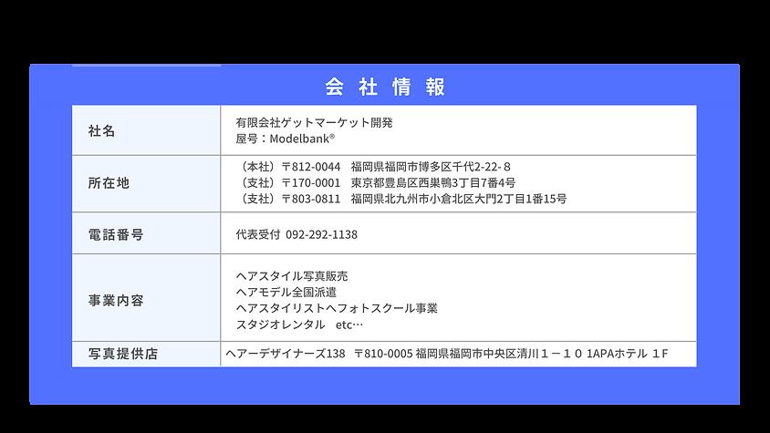 インスタ宣伝動画用.png
