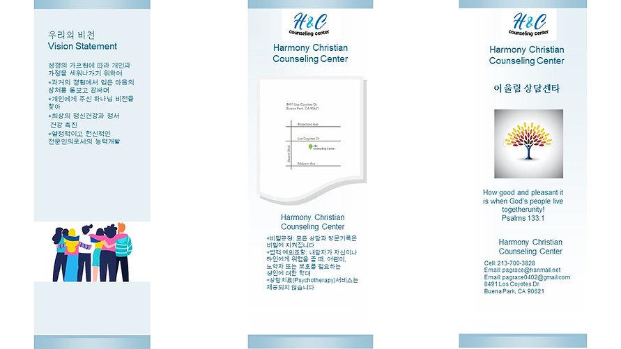 Counseling Center2.jpg