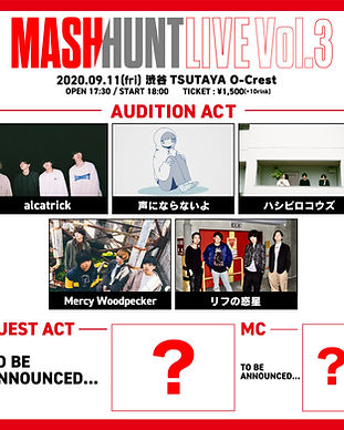 MASH HUNT LIVE_v3出演者TOP_v2_アートボード 1.jp