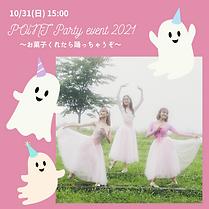 Happy Halloween!-2.png