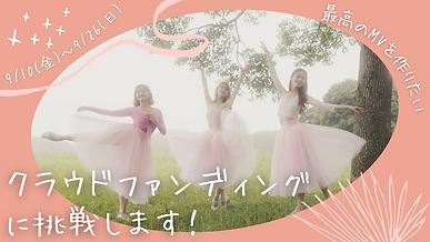 910(金)〜926(日).png