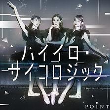 point_haiiro_3000px.jpg