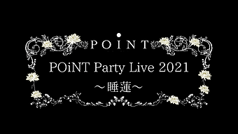 POiNT Party Live-6.png