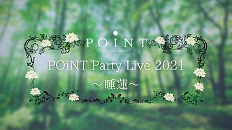 POiNT Party Live.png