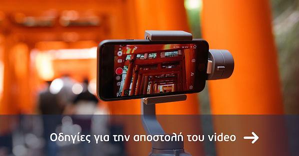 video-instructions.jpg