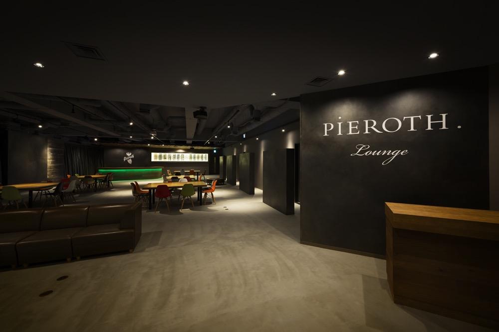 PIEROTH_Lounge-001