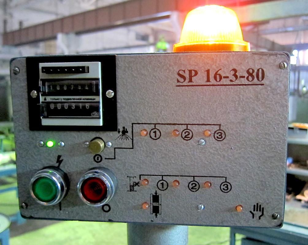 ШП 130 3.jpg