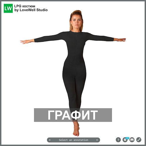 LPG - костюм Графит, комплект 5 шт., от S до XXL