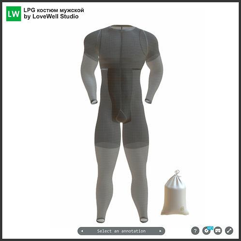 LPG - костюм мужской