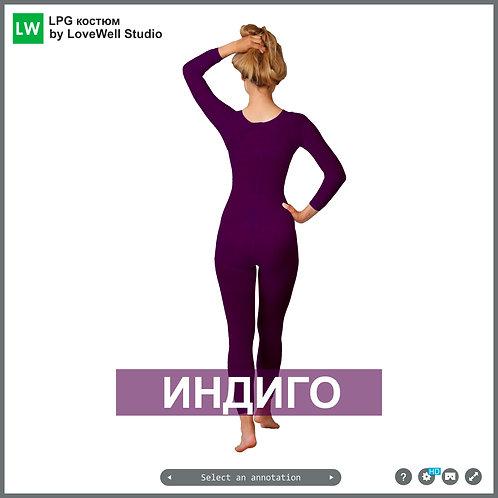 LPG - костюм Индиго, комплект 5 шт., от S до XXL