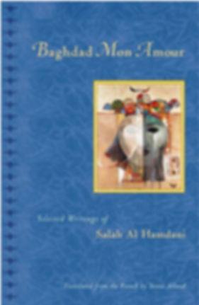 Baghdad mon amour en anglais seule page.
