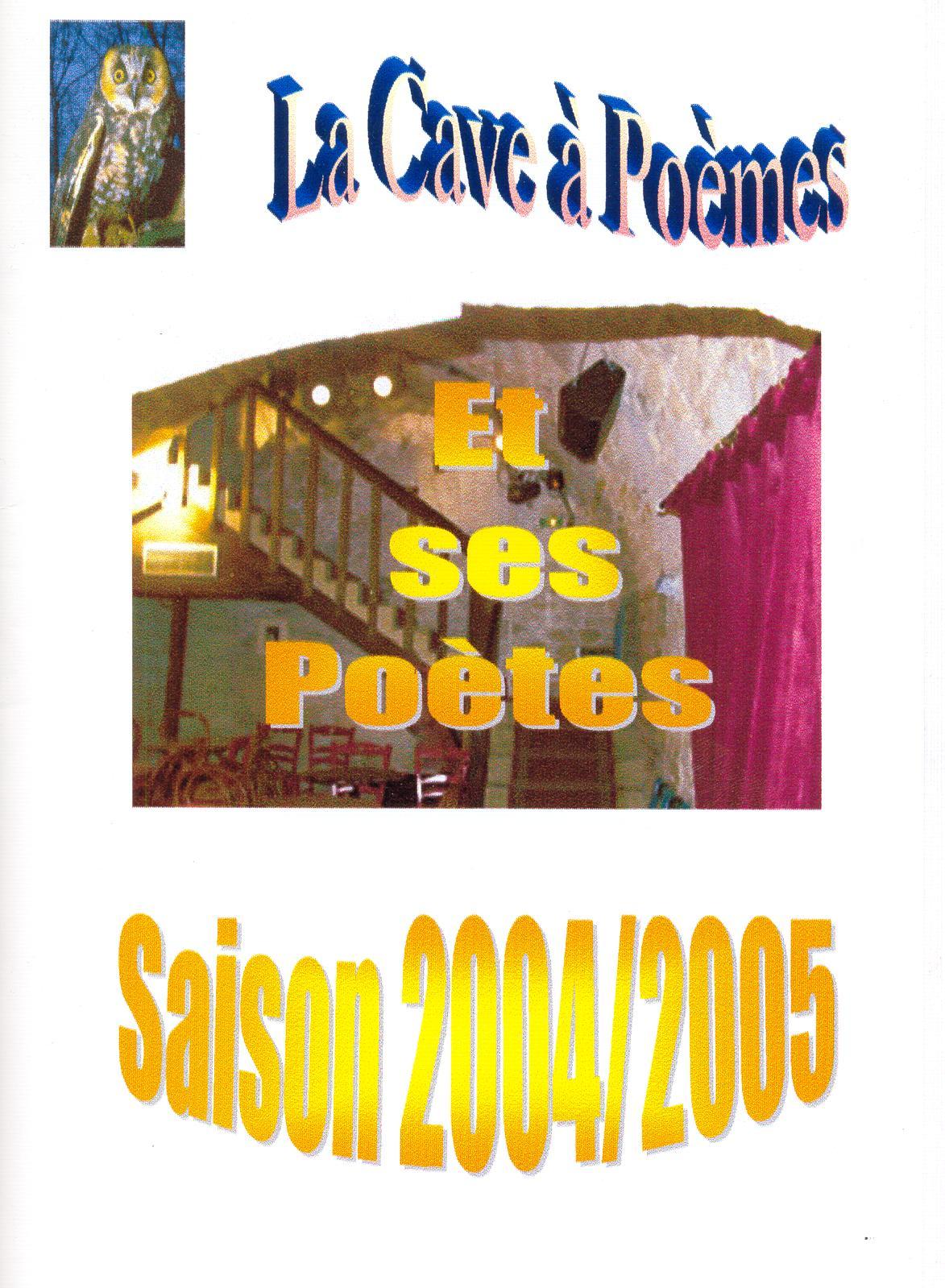 La_cave_à_poème2005.JPG