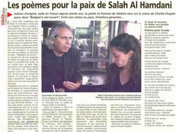 Les_poèmes_pour_la_paix_2007.JPG