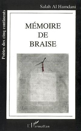 Mémoire_de_braise.JPEG