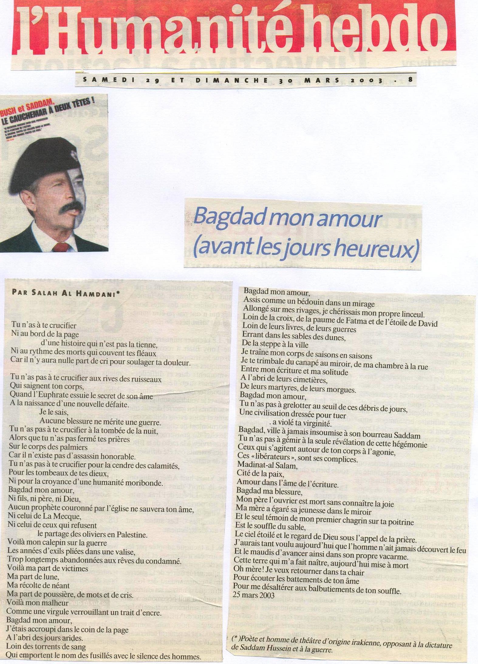 Bagdad_mon_amour_le_poéme.JPG