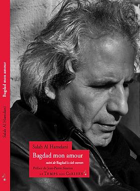 Bagdad mon amour 2014.png