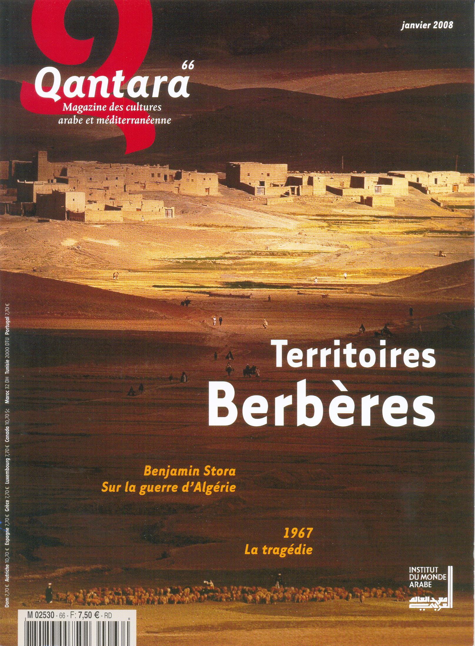 Qantara 2008