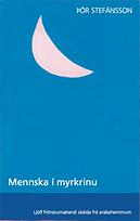 18) Anthologie en islandais, 2014