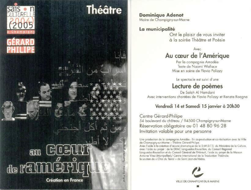 Carte_théâtre_Gérard_Philipe_05_Champigny.JPG