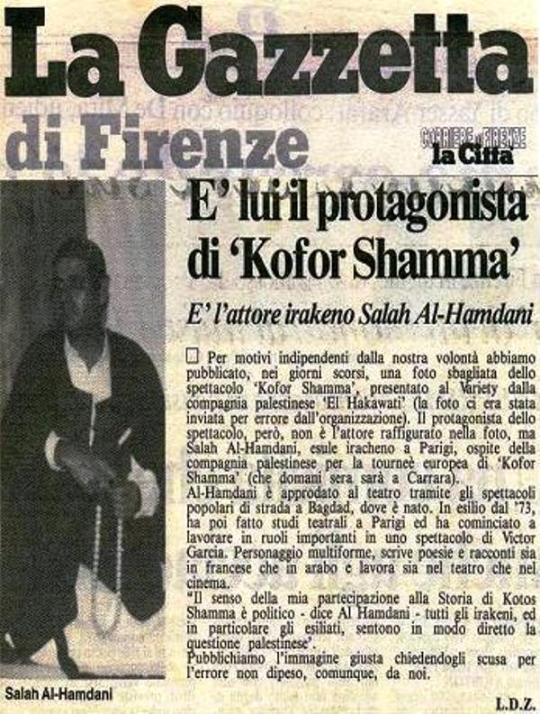 Mon rôle dans Kofor Shamma, Italie