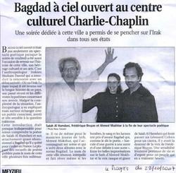 Article Vaulx-En-Velin 22 oct07.JPG