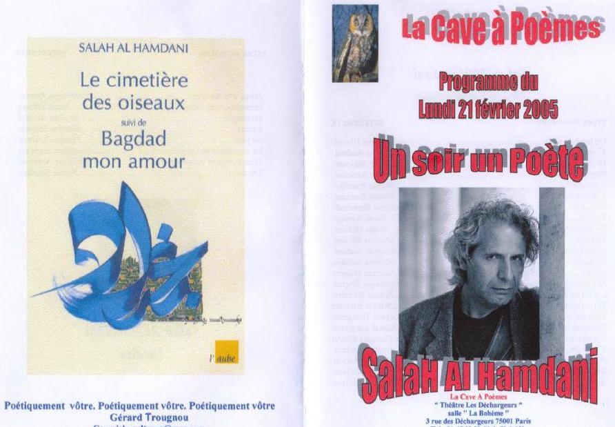 Affichette_La_Cave_à_Poémes.JPG