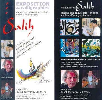 Affichette_Performance_à_Orléans.JPG