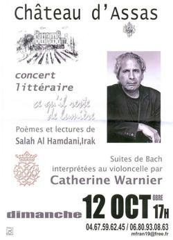 Concert-Littéraire_Château_d'Assas_2008.JPG