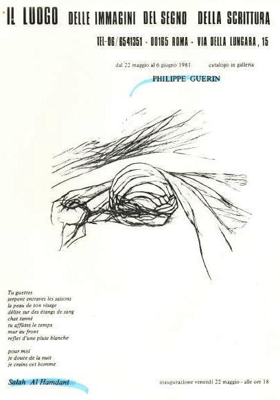 Affiche de l'exposition de Ph. Guerin 1981 en italie.JPG