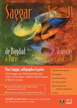 Affichette expo Saggar