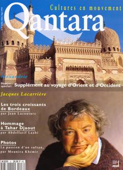 Qantara 1993.JPG