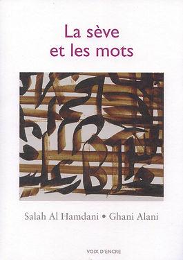 Couverture_La_sève_et_les_mots.jpg