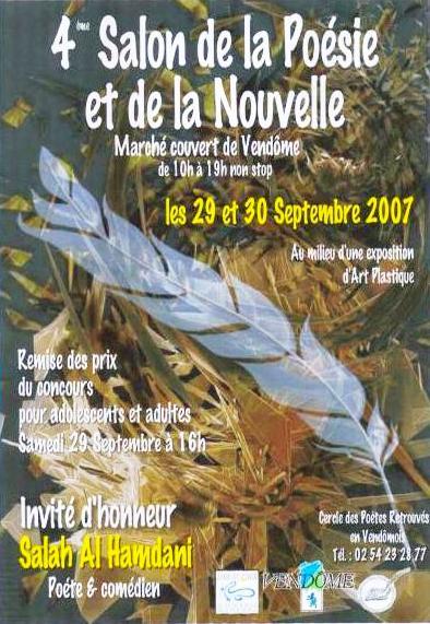 Invité d'honneur à Vendôme