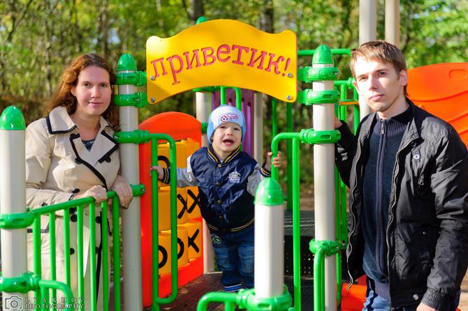 Отзыв Алины о нашей семейной фотосессии в парке и дома