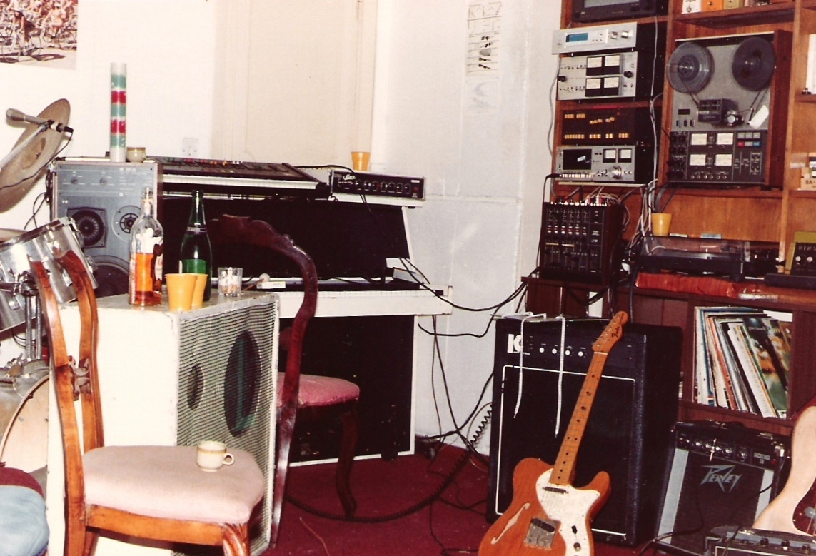 Il mio primo home studio