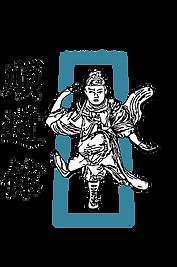 karate logo back+TEXT 08_2020.png