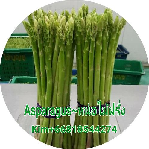 Asparagus-หน่อไม้ฝรั่ง