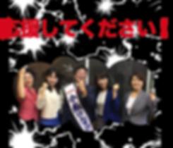 10/22 衆院選 東京21区 社民公認候補 小糸けんすけ
