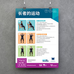 MULTILINGUAL POSTERS
